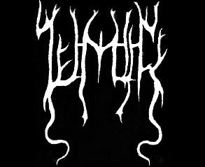 Ymir - Logo