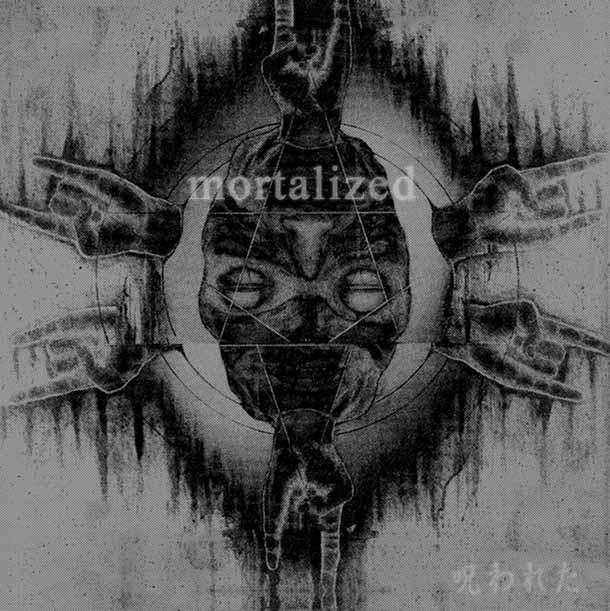 Mortalized - 呪われた ...Complete Mortality