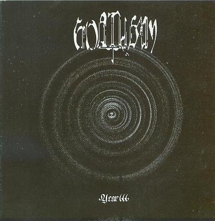 Goathemy - Year 666