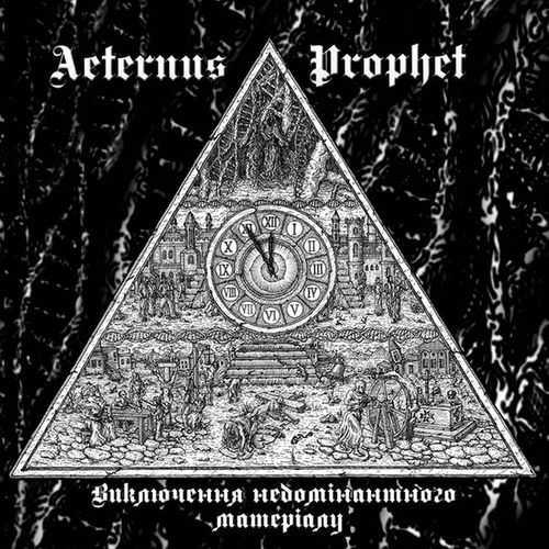 Aeternus Prophet - Exclusion of Non-Dominated Material