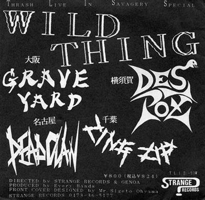 DeadClaw / Des-poz - Wild Thing