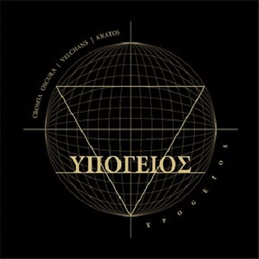 Velchans / Kratos / Cromìa Oscura - Ypogeios