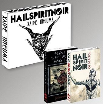Hail Spirit Noir - Χαίρε Πνεύμα