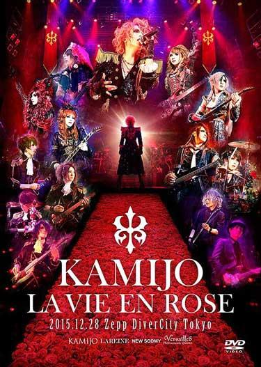 Versailles / Kamijo - La Vie en Rose