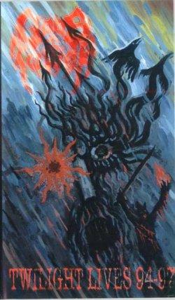 Gods Tower - Twilight Lives 94-97