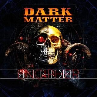 Dark Matter - Encipher
