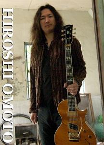 Hiroshi Omoto