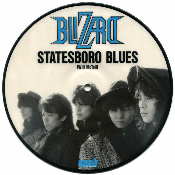 Blizard - Statesboro Blues