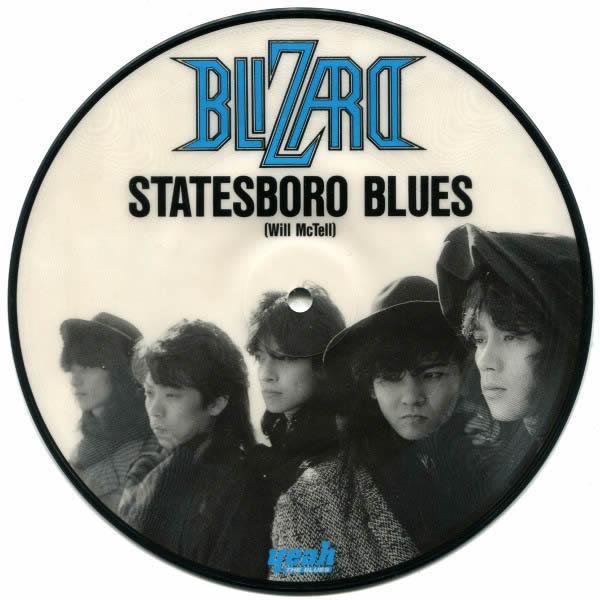 Blizard - Statesboro Blues