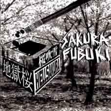 Hellsakura - Sakura Fubuki