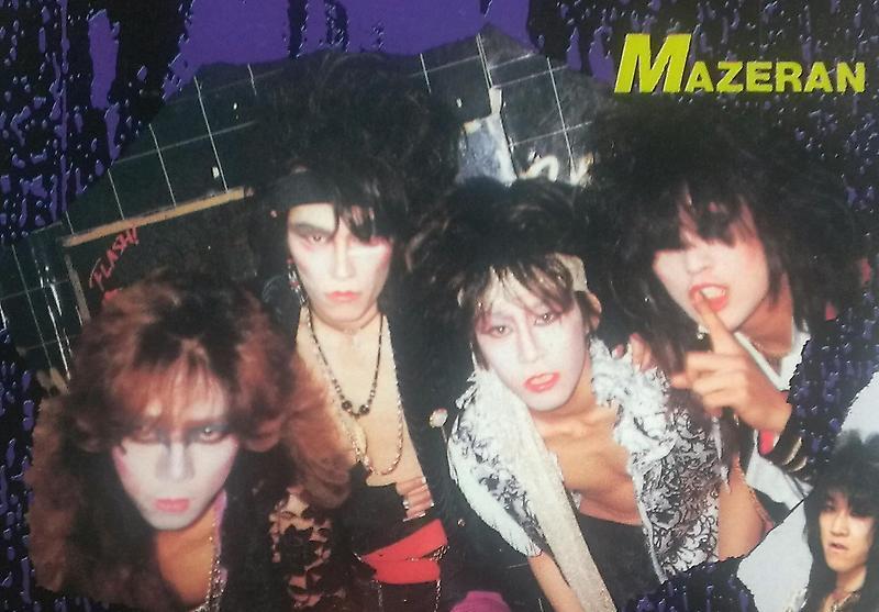Mazeran - Photo