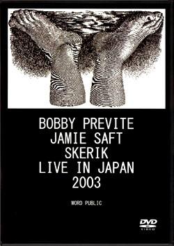 Jamie Saft - Live in Japan 2003