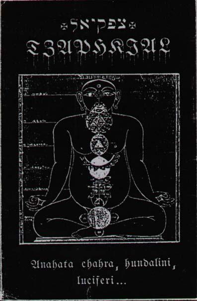Tzaphkial - Anahata Chakra, Kundalini, Luciferi...