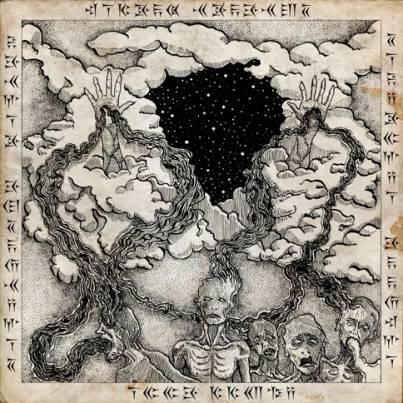 Portae Obscuritas - Sapientia Occulta