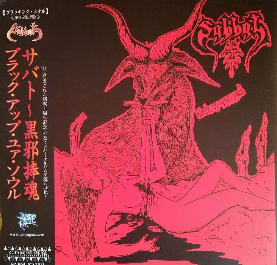 Sabbat - Black Up Your Soul
