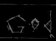 God - Logo