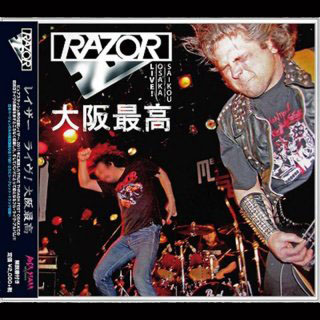 Razor - Live! Osaka Saikou 大阪最高