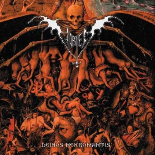 Mortem - Deinós Nekrómantis