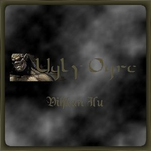 Ugly Ogre - Vihkan Ilu