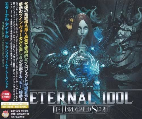Eternal Idol - The Unrevealed Secret