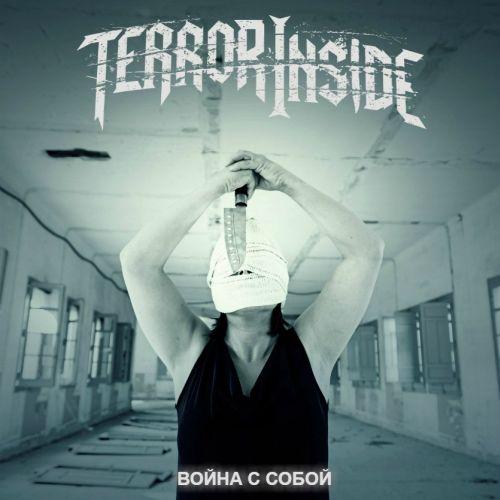 Terror Inside - Война с собой
