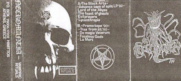 Necromantia - Vampiric Rituals