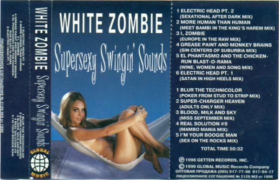 Supersexy swingin sounds girl