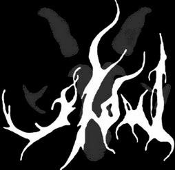 دمار - Logo