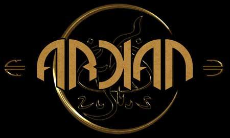 Arkan - Logo