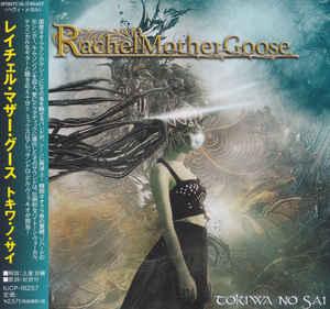 Rachel Mother Goose - Tokiwa no Sai