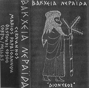 Bacchia Neraida - Dionysos