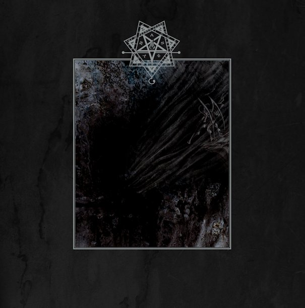 Abigor / Nightbringer / Mortuus / Thy Darkened Shade - Abigor / Nightbringer / Thy Darkened Shade / Mortuus