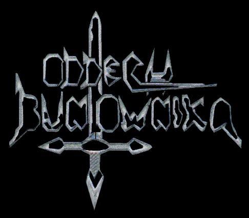 Oddech Buntownika - Logo