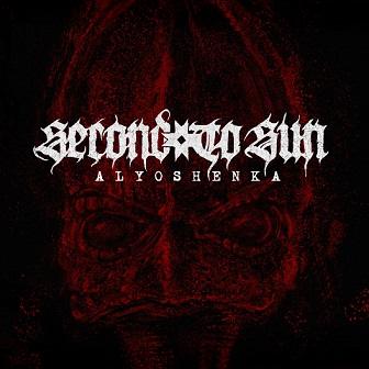 Second to Sun - Alyoshenka