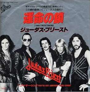 Judas Priest - (Take These) Chains