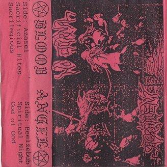 https://www.metal-archives.com/images/6/4/5/0/64509.jpg?5106