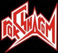 Рок Синдром - Logo