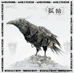 Warwound / War//Plague - Warwound / War//Plague