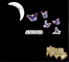 摩天楼オペラ - Anomie