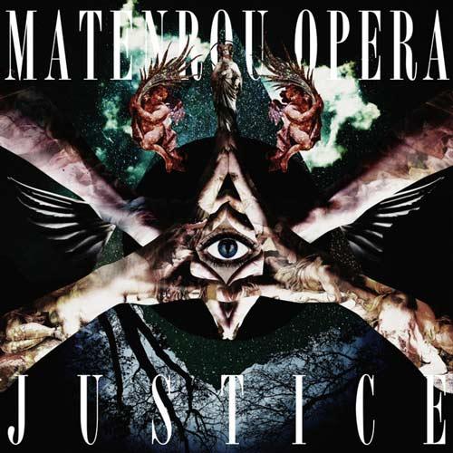 摩天楼オペラ - Justice