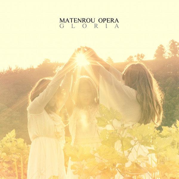 摩天楼オペラ - Gloria