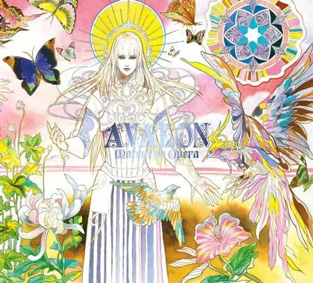 摩天楼オペラ - Avalon