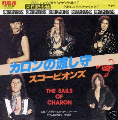 Scorpions - Sails of Charon / Steamrock Fever