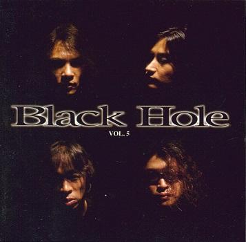 Blackhole - City Life History