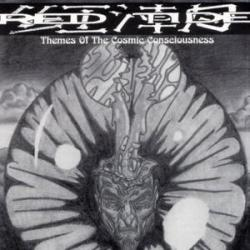 Red Tide - Themes of the Cosmic Consciousness