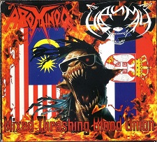 Надимач / Abominoq - Mixed Thrashing Blood Union