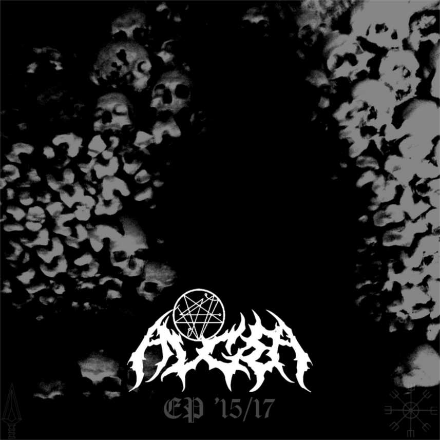 Algea - EP '15/17