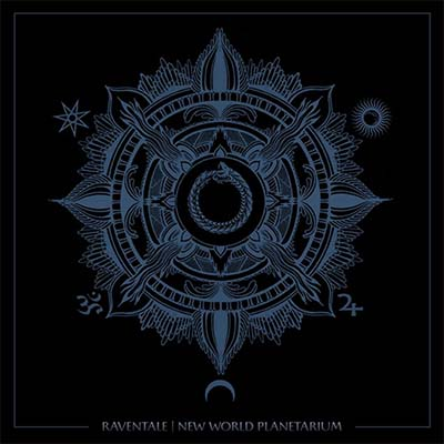 Raventale - New World Planetarium