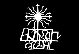 Altorių Šešėliai - Logo