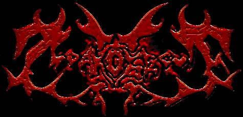 Мракобесие - Logo